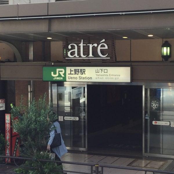 JR上野駅 山下口 - 上野 - 東京、東京都