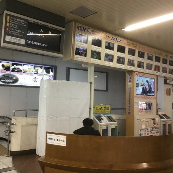近鉄ケーブルネットワーク (KCN) 街頭テレビ - Nara, 奈良県