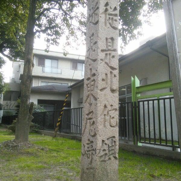 尼崎藩領界碑 - 尼崎市, 兵庫県