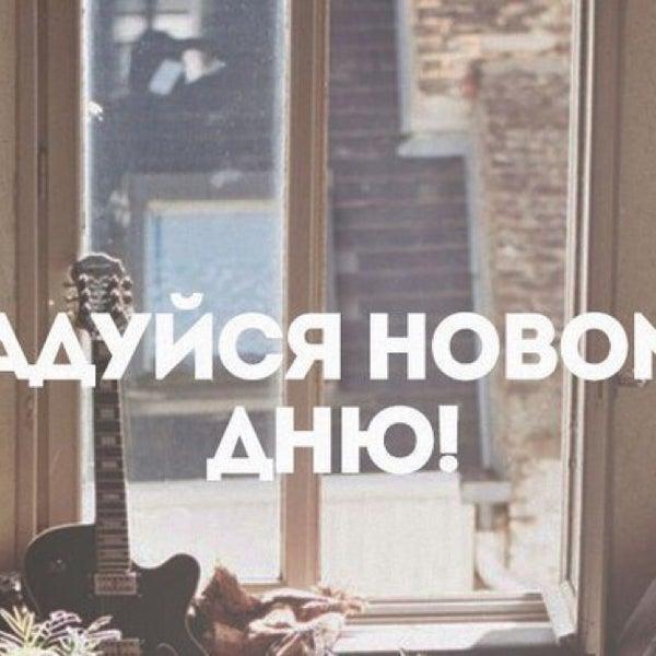 Foto scattata a Дюшес da Ksunya P. il 5/28/2014
