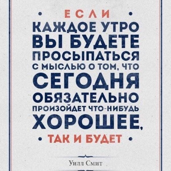 Foto scattata a Дюшес da Ksunya P. il 5/27/2014