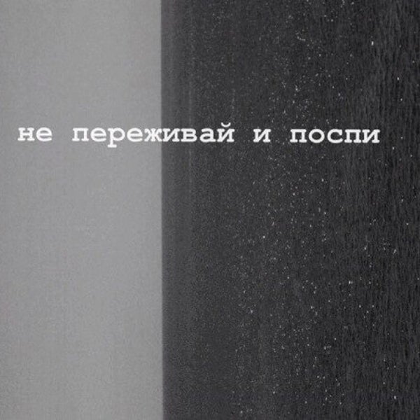 รูปภาพถ่ายที่ Дюшес โดย Ksunya P. เมื่อ 5/20/2014