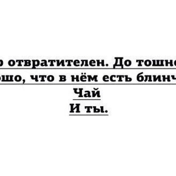 Foto scattata a Дюшес da Ksunya P. il 6/27/2014