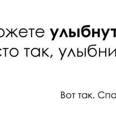 Foto scattata a Дюшес da Ksunya P. il 5/24/2014