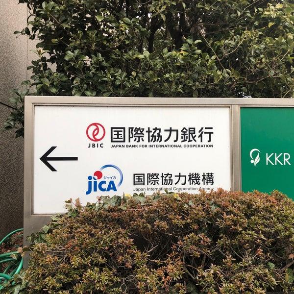 銀行 国際 協力 国際協力銀行(JBIC)への就活、年収、転職、難易度、キャリア、転職エージェント