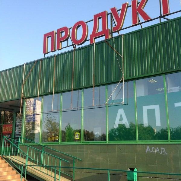 Картинка зеленый магазин