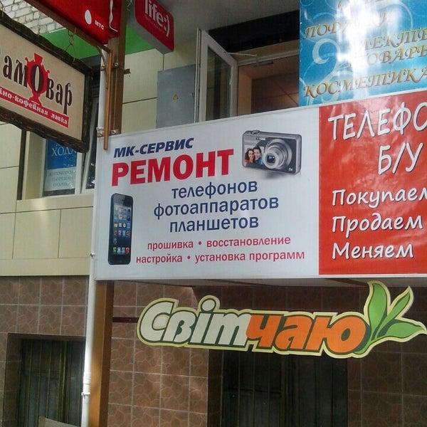 джессика центр по ремонту фотоаппаратов г буденновск декор