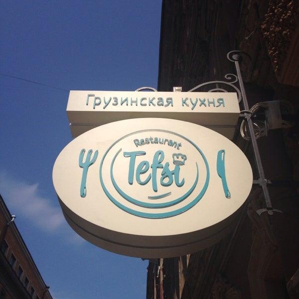 รูปภาพถ่ายที่ Tefsi โดย Egor K. เมื่อ 6/25/2013