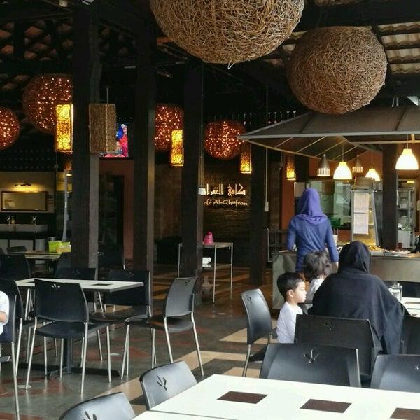 Photos At Cafe Al Ghufran Restaurant