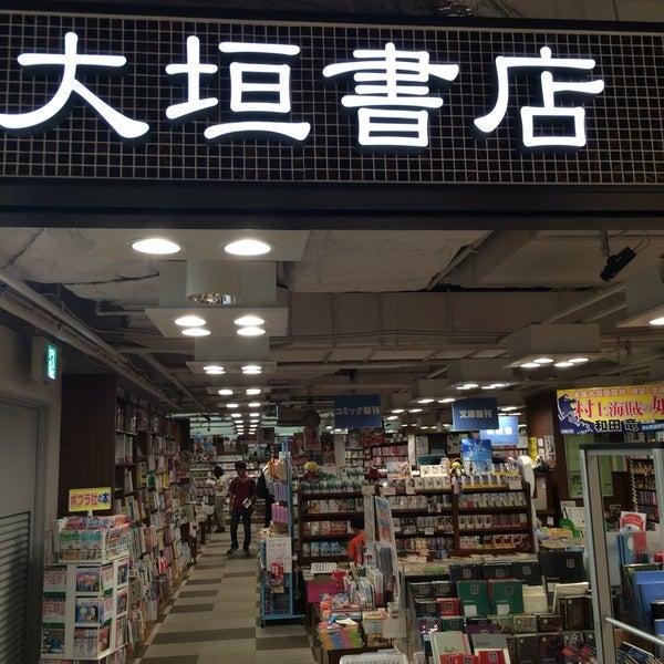 書店 クオカード くまざわ