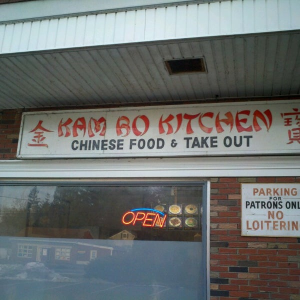 Kam Bo Kitchen Chinese Restaurant In Oak Ridge