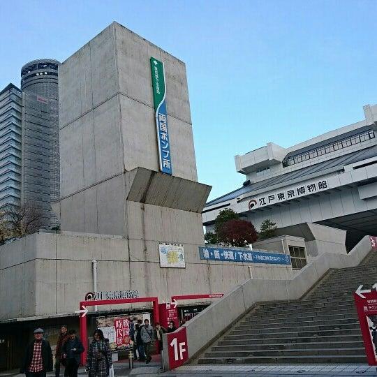東京 都 水道 局 板橋 営業 所