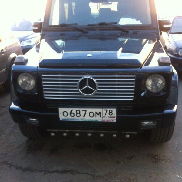 Автосалон максимум москва кантемировская автосалоны москвы с пробегом шевроле круз