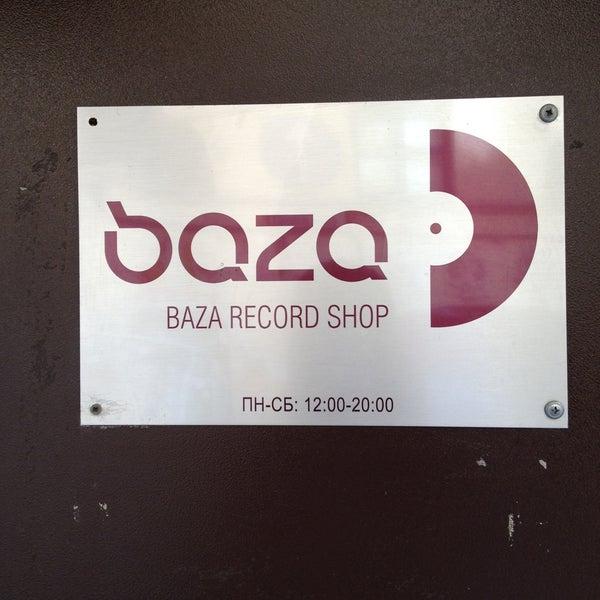 5/9/2013에 BEARDMAN님이 Baza Record Shop에서 찍은 사진