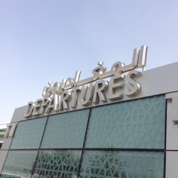 Photo prise au Abu Dhabi International Airport (AUH) par Mohamed H. le2/25/2013
