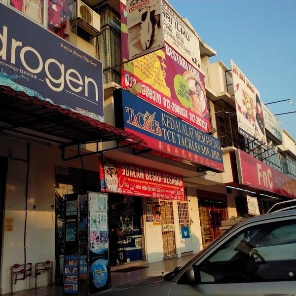 Photos At Kedai Pancing Tce Tackles Sri Manja Square 2