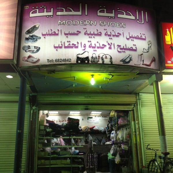 2da958f62 Modern Shoe Repair تصليح أحذية - Miscellaneous Shop in Jeddah