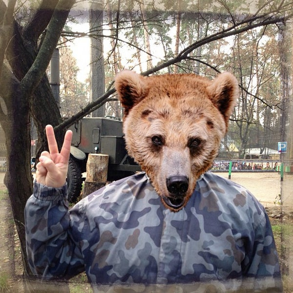 Снимок сделан в Пейнтбол «Гепард» пользователем Василий К. 11/3/2013