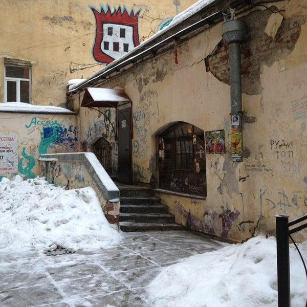 12/25/2012에 Swjatoslaw J.님이 Baza Record Shop에서 찍은 사진