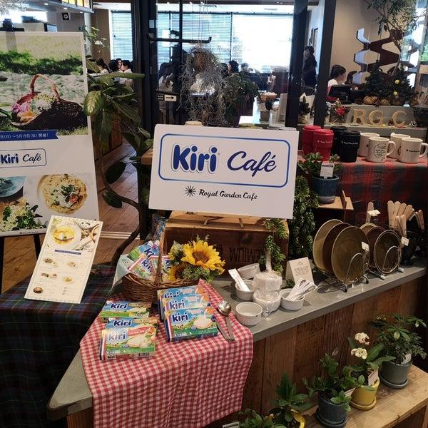 Royal Garden Cafe 豊島区 東京都