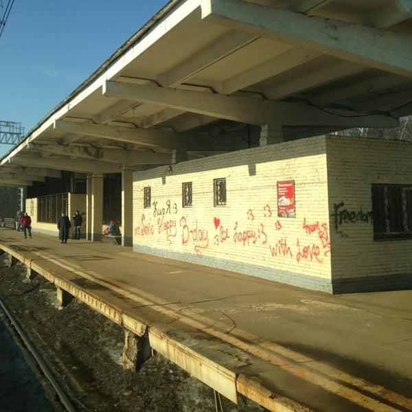 бетон храпуново