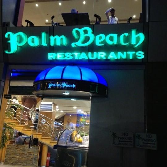 Palm Beach شاطئ النخيل الزهراء 141 Conseils