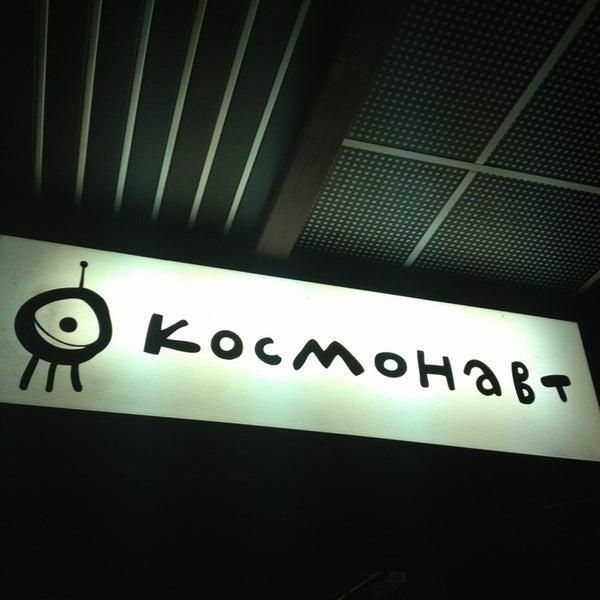Foto tirada no(a) Космонавт por Maxim K. em 6/15/2013