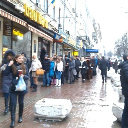 Foto tomada en Київська Перепічка / Kyivska Perepichka por Aleksandra L. el 2/10/2013
