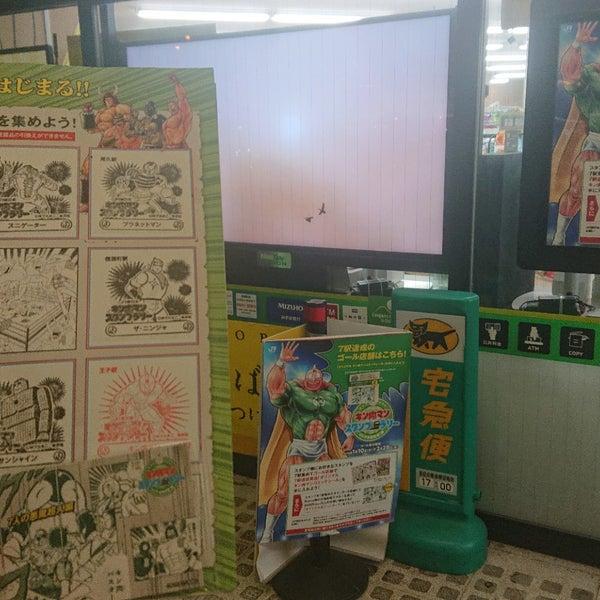 NewDays 品川 - 品川 - 高輪3-26