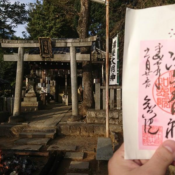 Photos at 濡髪大明神 - Shrine ...