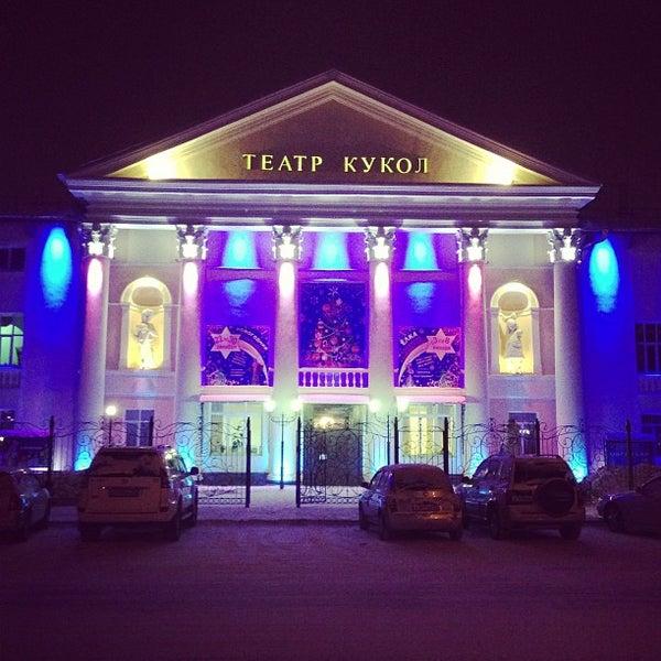 Октябрьская театральная благовещенск на фото