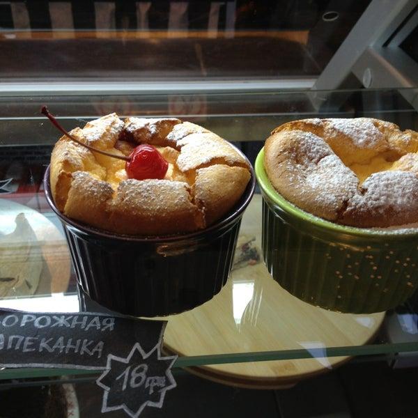 Photo prise au Cup&Cake / Кап&Кейк par Alina N. le2/2/2013