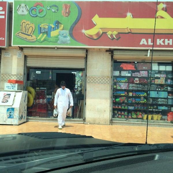 تموينات الخير - البساتين - جدة, منطقة مكة