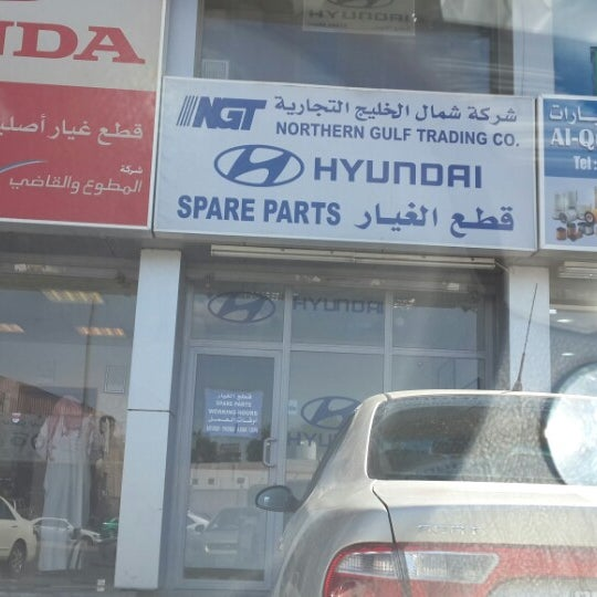 NGT Hyundai Spare Parts Canada Dry Street - Automotive Shop