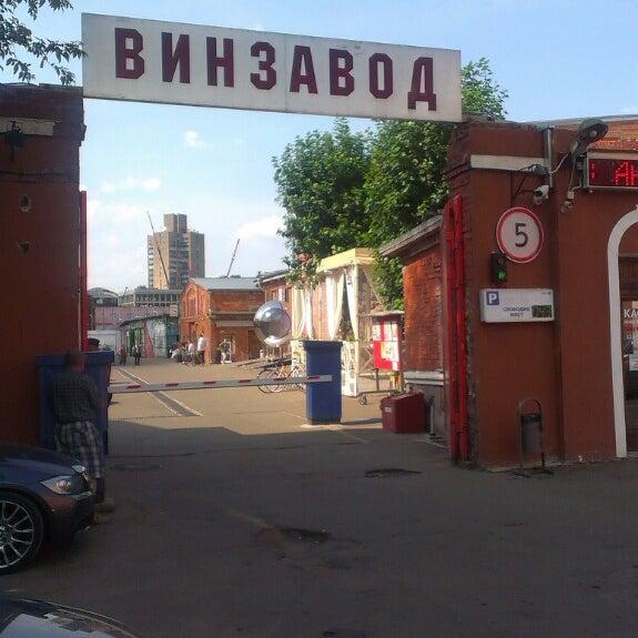 7/4/2013 tarihinde Kirill A.ziyaretçi tarafından Winzavod'de çekilen fotoğraf