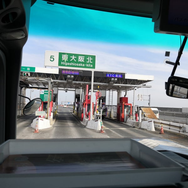 Photos at 東大阪北IC - 東大阪...