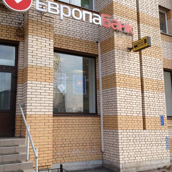 кредит под залог автомобиля в томске