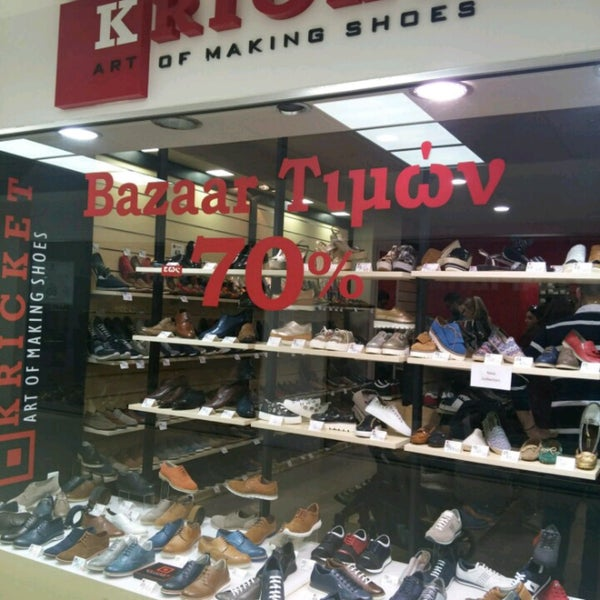 ffab72e863 Photo taken at Kricket Shoes Mega Outlet by Pavlos C. on 4 22