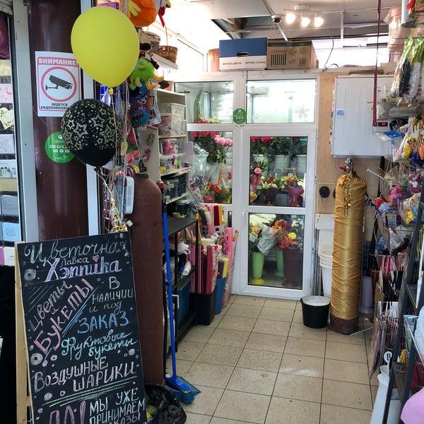 Магазин цветов г коломна, розы