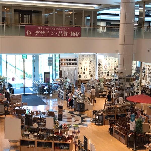 インテリア 名古屋 東京 東京インテリア公式通販サイト