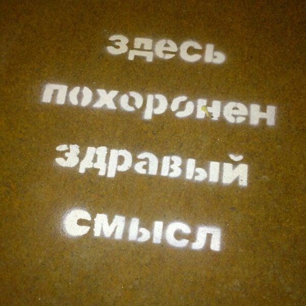 Photo prise au FOOD & BAR Кухня par !Куховчанин Л. le6/28/2014
