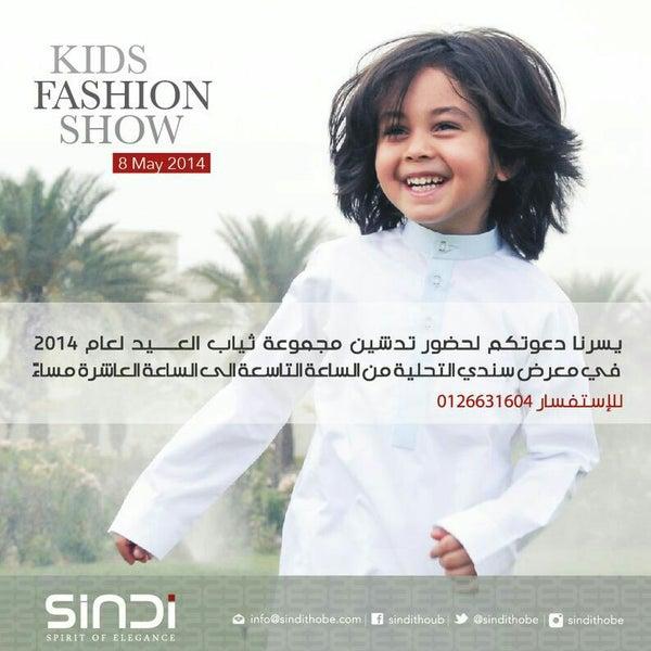 Photos at SINDI   سندي - الروضة - 6 tips