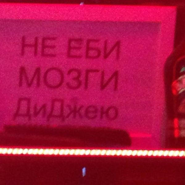 Foto scattata a Lomonosov Bar da Alx A. il 7/21/2013
