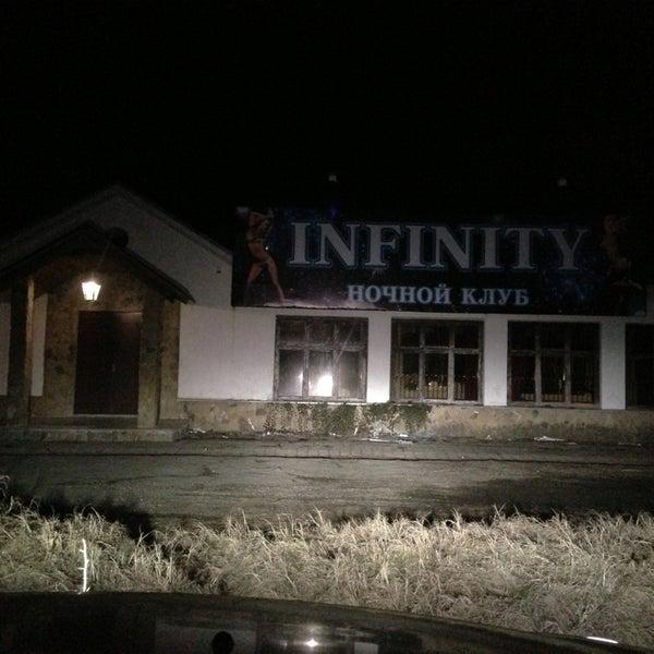 ночной клуб в лабинске