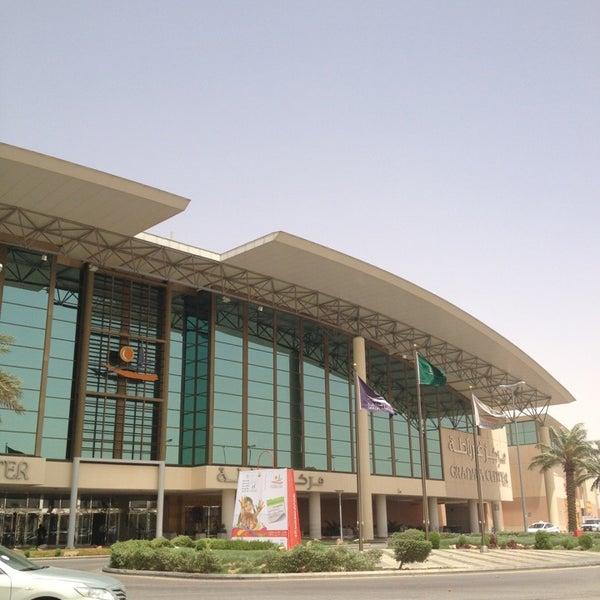 1b538f4b98d Granada Center | مركز غرناطة - Shopping Mall in الشهداء