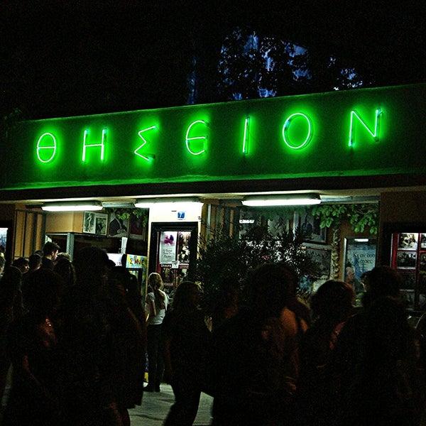 Photo prise au Cine Thisio par redumbrella.gr le9/1/2014