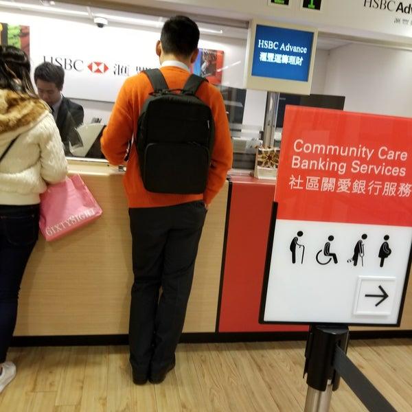 HSBC - Bank in 太古坊
