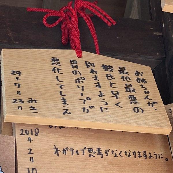 神社 門田 稲荷