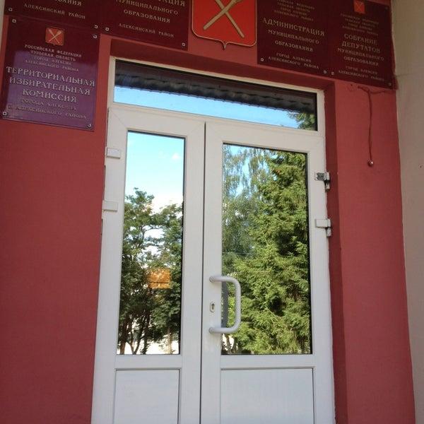 узлы даже фото администрации города алексина улица героев остатков дублёнки
