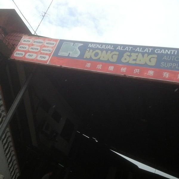 Photos at Hong Seng Auto Spare Parts Supplier Sdn Bhd